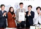 한국당 10년 구애도 퇴짜···임오경·김웅·강형욱은 왜 거부했나