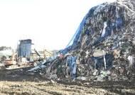 '쓰레기산' 만든 '폐기물 폭탄 돌리기', 법으로 막는다