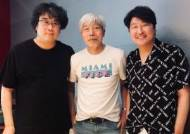 '기생충' 아카데미 4관왕에 '배철수의 음악캠프' 특별 편성