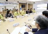 경기도, '신종 코로나' 피해 기업·소상공인에 특별자금 700억 긴급 지원