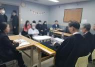 '아내 살해 치매노인' 법정 대신 병원에서 선고···'치료적 사법' 첫 적용