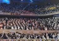 통일교 6000쌍 합동결혼식…일부는 마스크 쓴 채 결혼