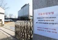 """'신종 코로나' 휴업 학교 전국 365곳…""""학교명 알려달라"""" 요구도"""