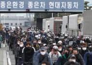 현대차 발목잡은 中 '와이어링 하니스' 공장 본격 재가동