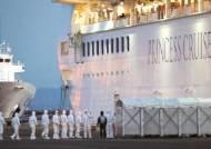 """""""일본 불매가 한국 살렸다""""···부산항 패스한 공포의 日 크루즈"""