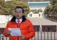 """6일만에 종로 출마 접은 이정현 """"정치적 거래 없었다"""""""