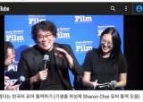 '샤론 최' 뜨면 조회 100만···봉준호가 의지하는 그녀의 정체