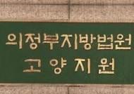 '혼인관계 정리 요구' 내연녀 살인·암매장한 40대 무기징역