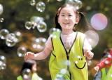 [라이프 트렌드&] 신학기 앞둔 어린이·청소년… 홍삼으로 면역력 키워주세요