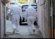 [속보] 확진자 1명 또 발생해 총 28명···3번 환자 지인 中여성