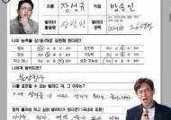 """장성규, 노래방 26년차의 발라더 도전 """"좋은 가수가 되고 싶다"""""""