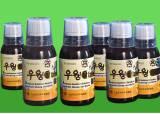 [서소문사진관] 북한의 신종 코로나바이러스 긴급조치는, 우엉물약 생산