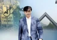 '기생충' 뒤에 조국 있다? 외신도 韓특권층 꼼수 꼬집었다