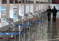 [속보]보건당국, 일본ㆍ베트남 등 6곳 '여행 최소화' 권고