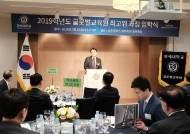 """연세대학교 """"제6기 자산관리 최고위 과정"""""""