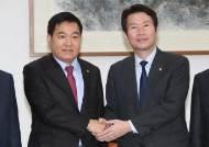 2월 임시국회 17일 개회…선거구획정은 행안위 간사간 논의