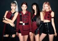 블랙핑크, 英'SSE Live Awards' 2관왕… 올해의 이벤트·베스트그룹 부문