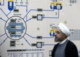 '잠복기간 5년'…이란 핵개발 막으려 은밀한 공격 나선 미국