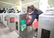 신종 코로나에 '집콕'···지하철 이용객 100만명이 줄었다