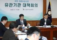 """선관위, 총선 허위·비방 '꼼짝 마'…네이버·페북과 """"엄정대응"""""""