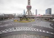 [차이나인사이트] 사태 장기화하면 중국 경제 5% 성장에도 먹구름