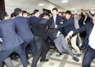 """'패스트트랙 야당 폭행' 민주당 의원들 """"국회의원의 의무를 다한 것"""""""