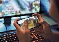 [단독]혈액검사로 '게임중독 가능성' 예측? 특허등록에 논란