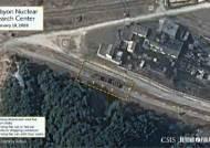 北영변 수상한 움직임…핵연료 재처리때 쓰던 화차 3량 포착