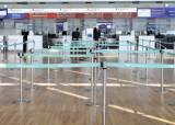 한·중 노선 막혔다…아시아나 희망휴직·제주항공 임금반납