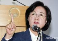 """""""추미애 박수"""" 조국 페북에···진중권 """"또 등장, 본인 작품 과시"""""""