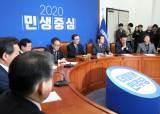 [단독] 난감한 영입인재···與 '비례 20% 전략공천' 삭제 검토