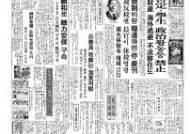 """""""긴급조치 6개월 아닌 3년 소멸시효"""" 헌재 결정 인용한 첫 판결 나왔다"""