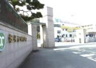 """'정부퇴짜' 공주교대 총장후보 """"걸리는 건 국정교과서 찬성뿐"""""""