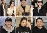"""[종합IS] """"박수·미소·환호"""" 영광의 '기생충' 팀, 봉준호 감독外 입국완료"""
