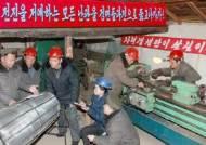 [서소문사진관] 혁명전적지에서는 아무도 마스크를 쓰지 않는다. 코로나를 대하는 북한의 두 얼굴