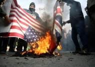 '피의 복수' 이란, 트럼프 선거 노려…미군 드론 해킹도 가능해
