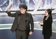 """봉준호 '언어 아바타' 샤론 최도 떴다…""""유머까지 완벽 통역"""""""