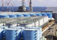 日, 후쿠시마 오염수 120만t 韓반대에도 해양 방류 결론 냈다