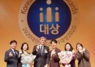 """이스라엘 사해 화장품 브랜드 시크릿 """"2년 연속 대한민국소비자대상 수상"""""""