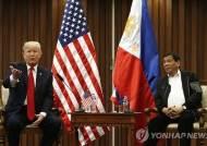 """트럼프, 필리핀 연합훈련 근거협정 종료에 """"신경 안 쓴다"""""""