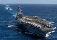 미군, '봉쇄·마비·심리적 교란' 이란군 취약점 동시다발 공격