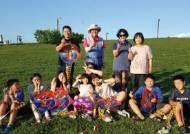 서경대 '찾아가는 인생나눔교실' 수도권 멘토봉사단·튜터·멘티기관 모집