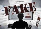 'OO병원서 신종코로나 환자 발생'…가짜뉴스 유포 여성 2명 덜미