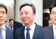 """""""언론에 나온 내용, 실질적 비밀 아냐"""" 수사 정보 누설 혐의 판사 3인 '무죄'"""