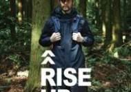 밀레, 'RISE UP(라이즈업)' 새 브랜드 슬로건 발표