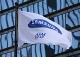 삼성, '코로나 사태' 어려움 겪는 전통시장·화훼농가 돕는다
