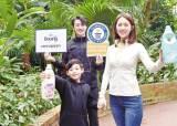 [시선집중(施善集中)] 한국 야생화 보호 캠페인 '활짝' … 지리산둘레길 '기네스세계기록  ' 등재