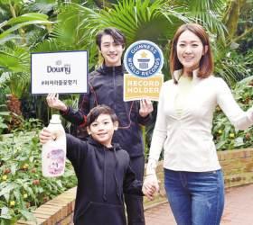 [<!HS>시선집중<!HE>(<!HS>施善集中<!HE>)] 한국 야생화 보호 캠페인 '활짝' … 지리산둘레길 '기네스세계기록  ' 등재