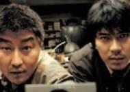 '기생충'이 쏘아올린 공.. 외신이 꼽은 꼭 봐야할 한국 영화