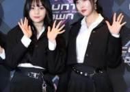 [포토] 엄지-유주 '눈부신 출정식'